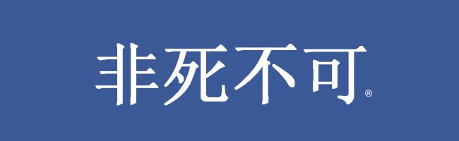 FBchina