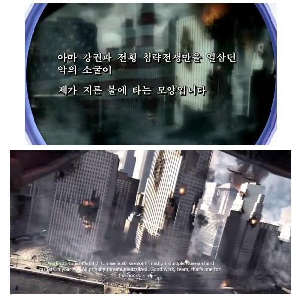 lol Activision sort la Corée du Nord de ses doux rêves