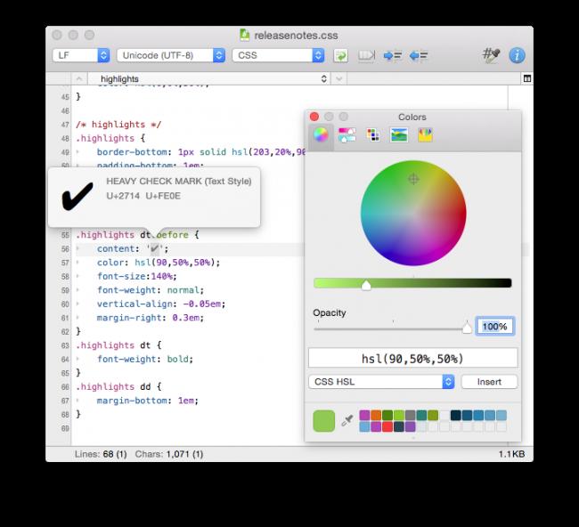 tools 650x592 CotEditor   Un éditeur de texte à la Notepad++ pour OSX