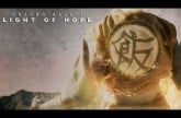 Dragon Ball Z – Le fan movie