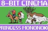 Les 8 bits de la Princesse Mononoke