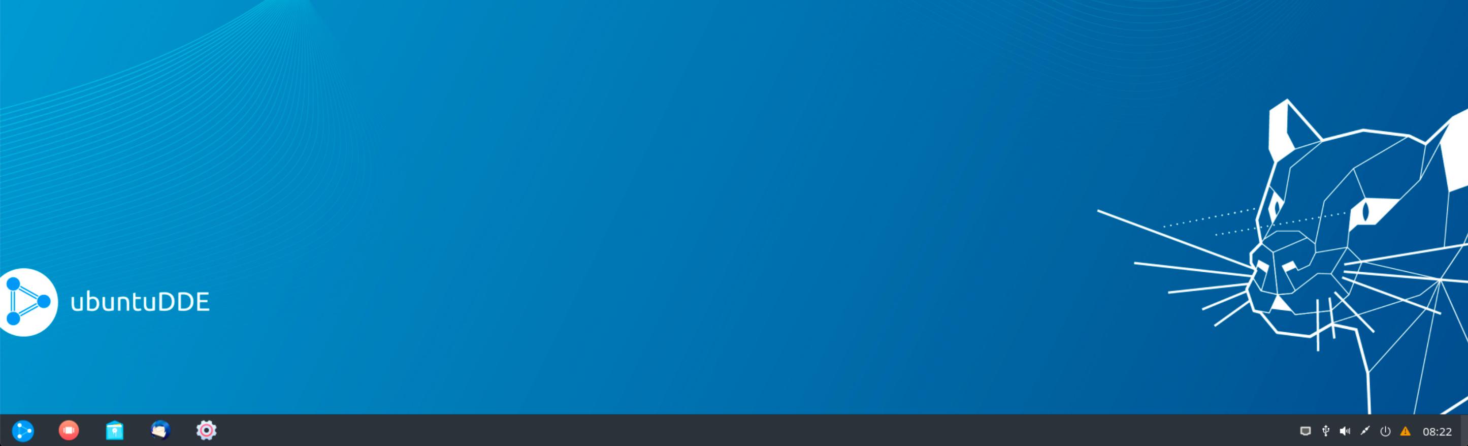 UbuntuDDE – Quand la jolie interface de Deepin s'intègre à Ubuntu