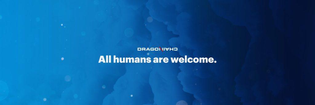 Diverses informations sur Dragonchain