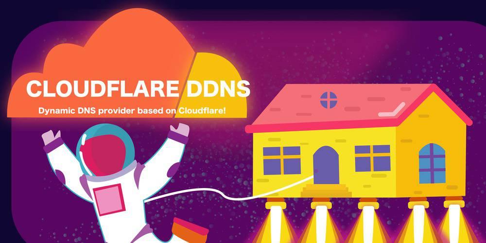 Logo Cloudflare DDNS