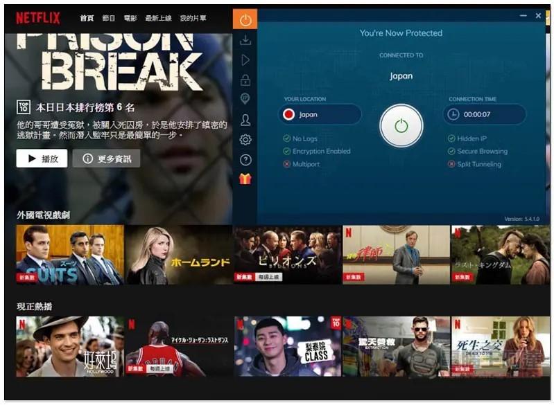 Accéder au catalogue Netflix avec Ivacy VPN